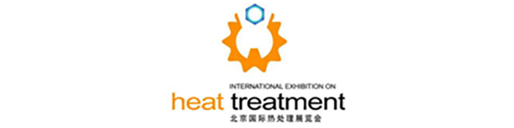2017 the 18th Beijing International Heat Treatment Exhibition